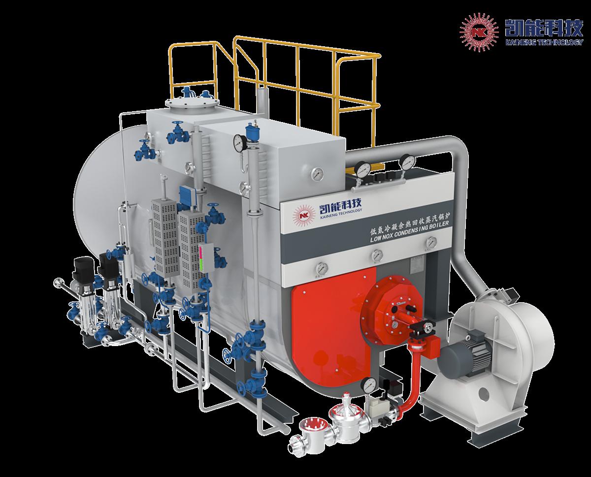 1t低氮冷凝余热回收蒸汽锅炉